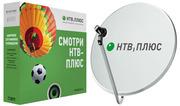 НТВ Плюс спутниковое телевидение с установкой